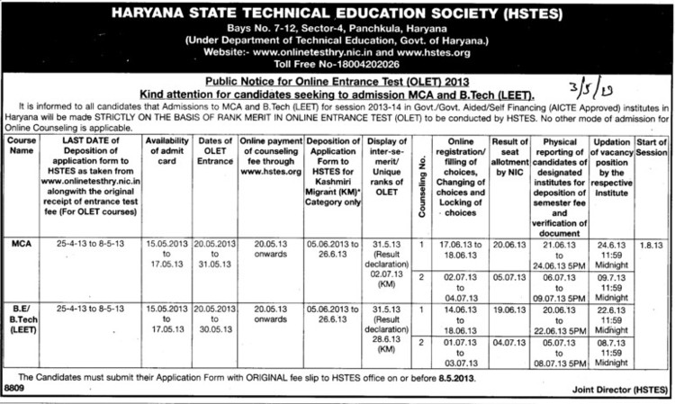 BTech through LEET and MCA (Haryana State Technical Education Society (HSTES))