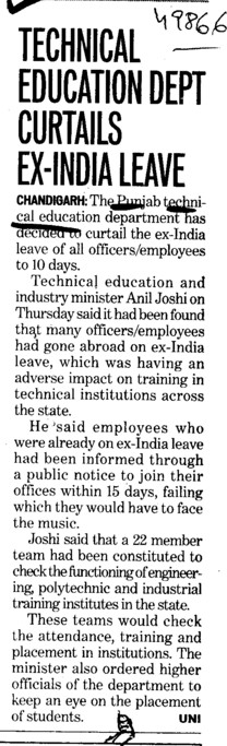 Technical Education dept curtails ex India leave (Directorate of Technical Education and Industrial Training Punjab)