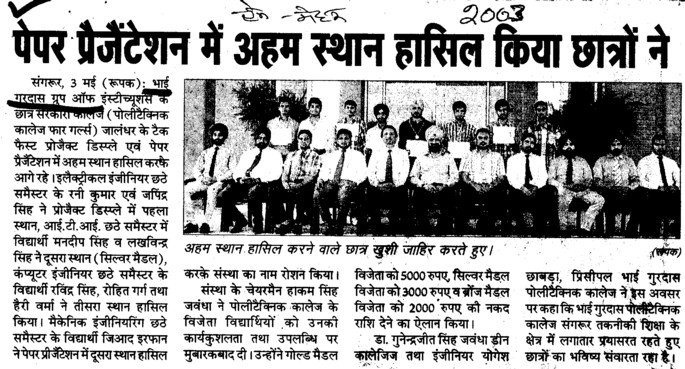 Good paper presentation of Japinder Singh (Bhai Gurdas Group of Institutions)