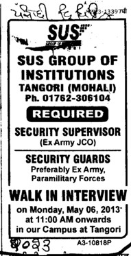 Security Supervisor (SUS Group of Institutions)