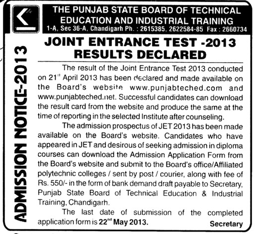 Joint Entrance Test 2013 (Punjab State Board of Technical Education (PSBTE) and Industrial Training)