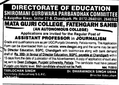 Asstt Professor in Journalism (Mata Gujri College)