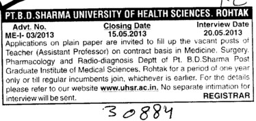 Asstt Professor on contract basis (Pt BD Sharma University of Health Sciences (BDSUHS))