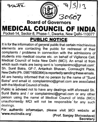 Public Notice for Admissions (Medical Council of India (MCI))