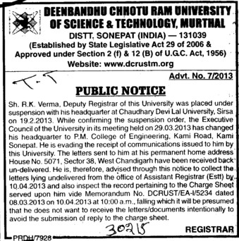 RK Verma Registrar placed under suspension (Deenbandhu Chhotu Ram University of Science and Technology)