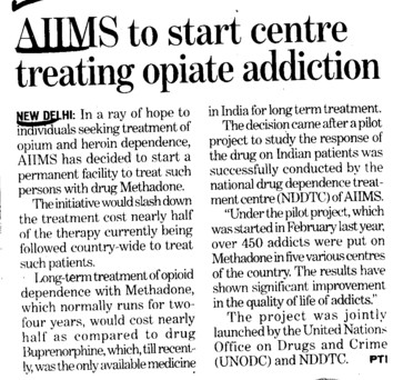 AIIMS to start centre treating opiate addiction (All India Institute of Medical Sciences (AIIMS))