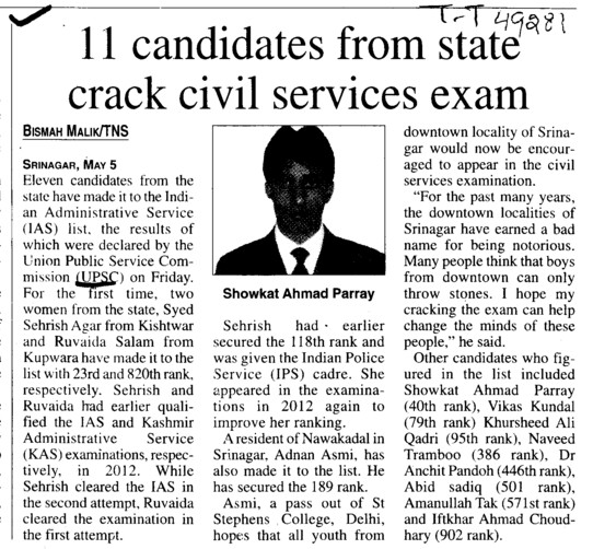11 candidates from state crack civil services exam (Union Public Service Commission (UPSC))