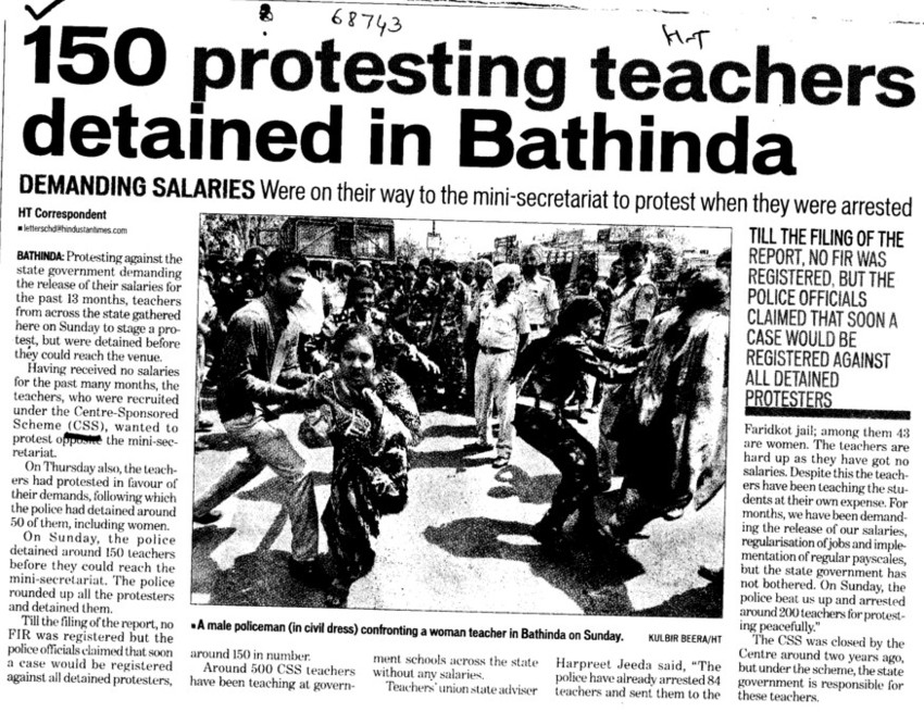 150 protesting teachers detained in Bathinda (SSA RMSA CSS Teachers Union Punjab)