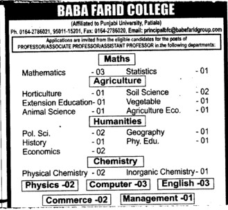 Professor and Asstt Professor (Baba Farid College Deon)