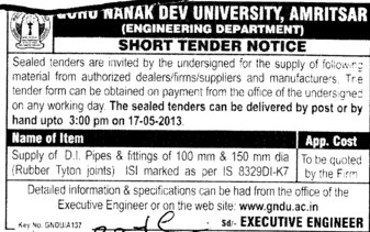 Supply of pipes (Guru Nanak Dev University (GNDU))
