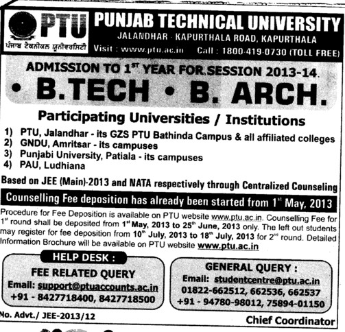 BTech and B Arch (IK Gujral Punjab Technical University PTU)