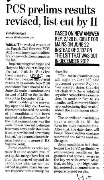 PCS prelims result revised, list cut by 11 (Punjab Public Service Commission (PPSC))