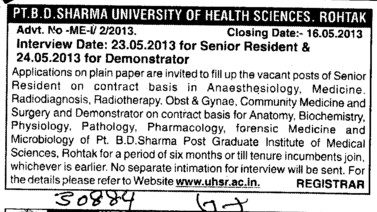 Senior Resident on contract basis (Pt BD Sharma University of Health Sciences (BDSUHS))