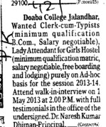 Lady Attendent (Doaba College)
