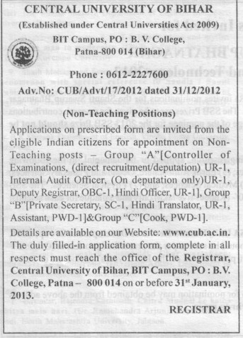Controller of Examination (Central University of Bihar)
