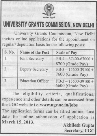 Joint Secretary and Education Officer (University Grants Commission (UGC))