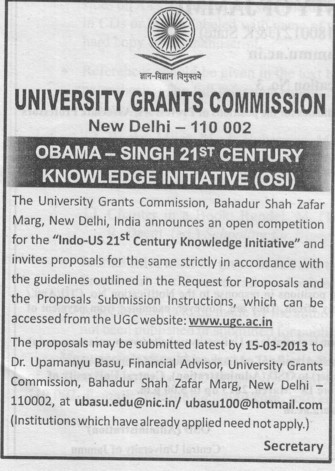 21st Century Knowledge Initiative (University Grants Commission (UGC))