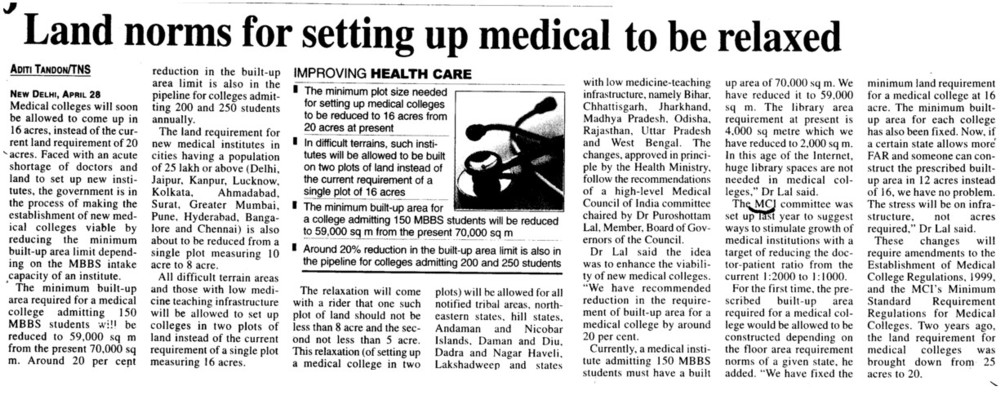 Land norms for setting up medical to be relaxed (Medical Council of India (MCI))