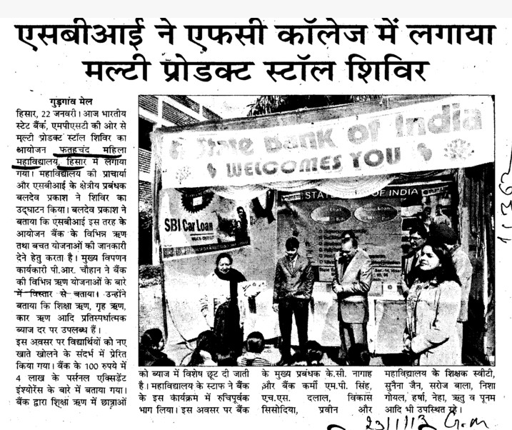 Multi Product Stall camp (FC College for Women)