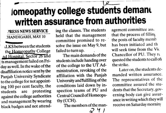 Students demanded written assurance from authorities (Homoeopathic Medical College and Hospital Sector 26)