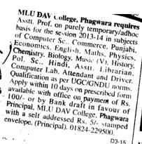 Librarian and Lab Attendent (Mohan Lal Uppal DAV College)