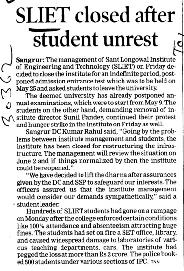 SLIET closed after student unrest (Sant Longowal Institute of Engineering and Technology SLIET)