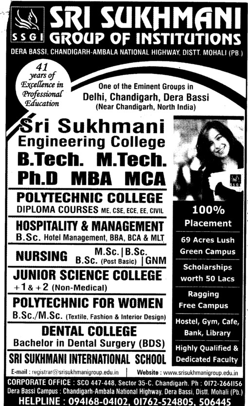 BTech and MTech (Sri Sukhmani Group of Institutes)