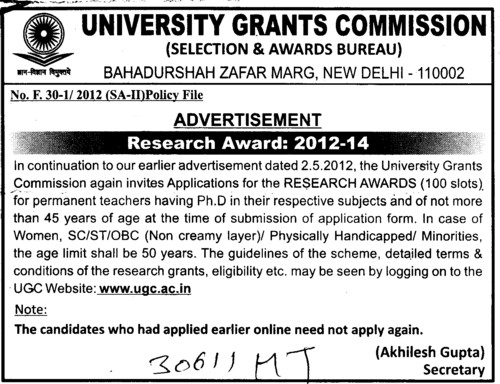 Research Award 2012 2014 (University Grants Commission (UGC))