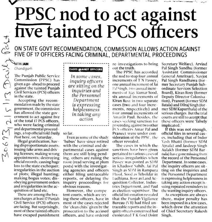 PPSC nod to act against 5 trained PCS Officers (Punjab Public Service Commission (PPSC))