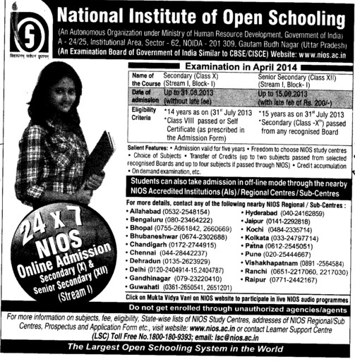 10th and 12th Entrance Examination (National Institute of Open Schooling)