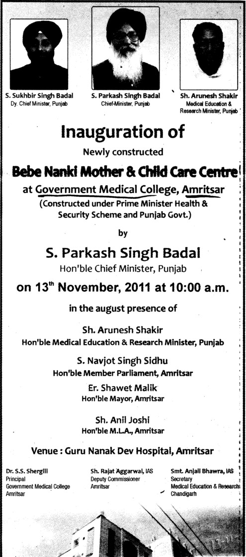 Inauguration of Bebe Nanld Mother and Child care centre (Government Medical College)