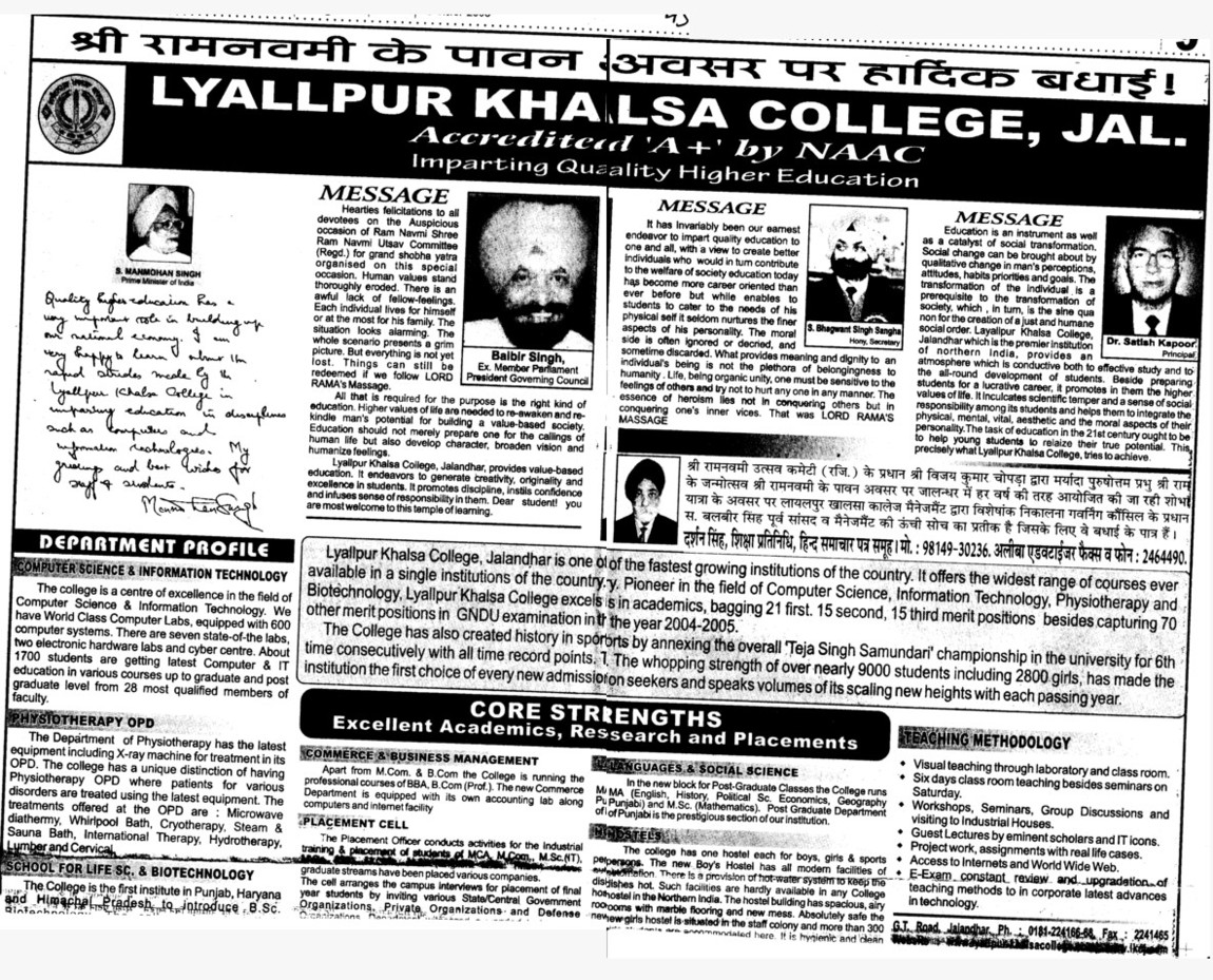 Message of Principal dr Satish Kumar (Lyallpur Khalsa College of Boys)