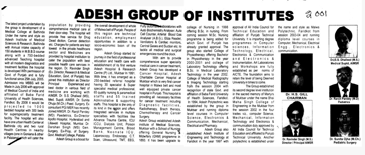 Profile of Adesh Group of Institutions (Adesh Group of Institutions)