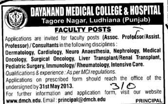 Asstt Professor and Consultant (Dayanand Medical College and Hospital DMC)