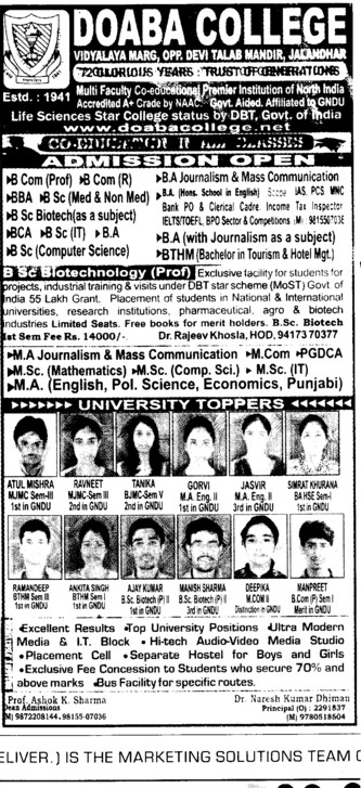 BBA, BCA and BSc (Doaba College)