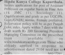 Professor on regular basis (Hindu Kanya College)
