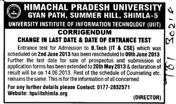 Date changes for Entrance Test (Himachal Pradesh University)