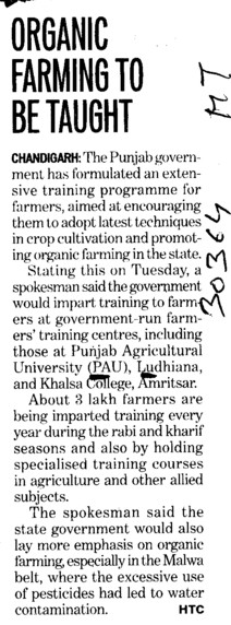 Organic farming to be taught (Punjab Agricultural University PAU)