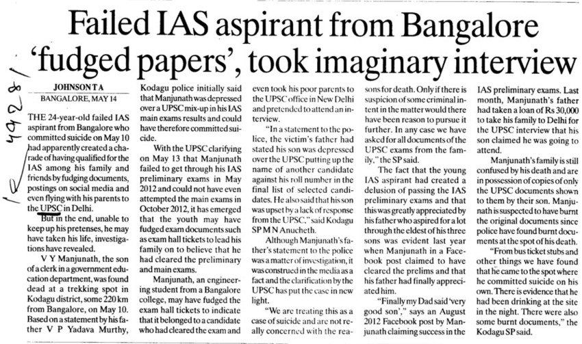 Failed IAS aspirant fudged papers (Union Public Service Commission (UPSC))