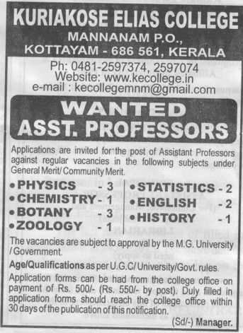 Asstt Professor for PCM (Kuriakose Elias College)