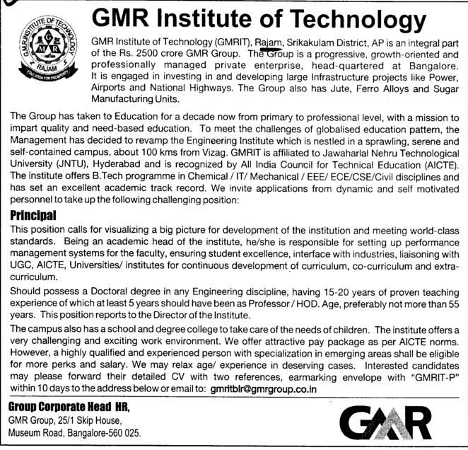 Principal (GMR Institute of Technology (GMRIT))