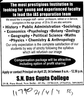 Senior Professor (SN Das Gupta College)