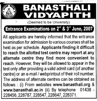 Admission Entrance Examinations (Banasthali University Banasthali Vidyapith)