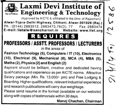 Asstt Professor and Lecturer (Laxmi Devi Institute of Engineering and Technology (LIET) Chikani)
