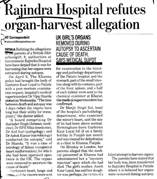 Rajindra Hospital refutes organ harvest allegation (Government Medical College and Rajindra Hospital)