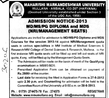MD, MS and PG Diploma (Maharishi Markandeshwar University)