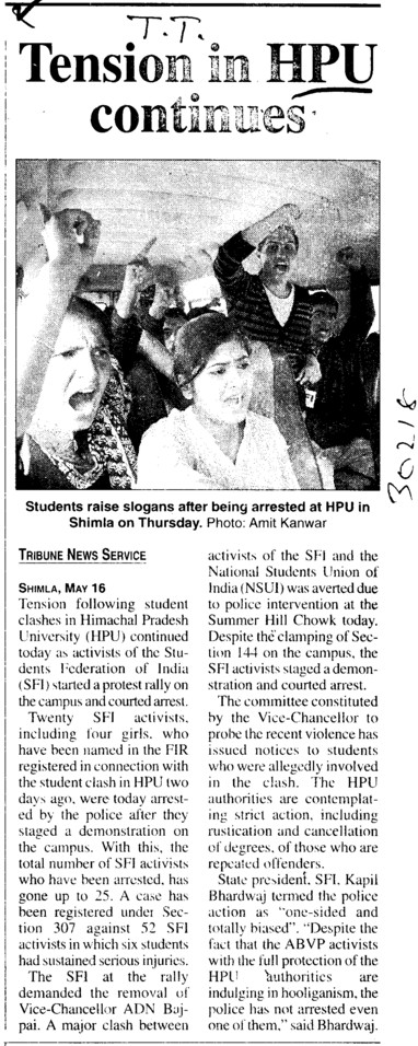 Tension in HPU continues (Kurukshetra University)
