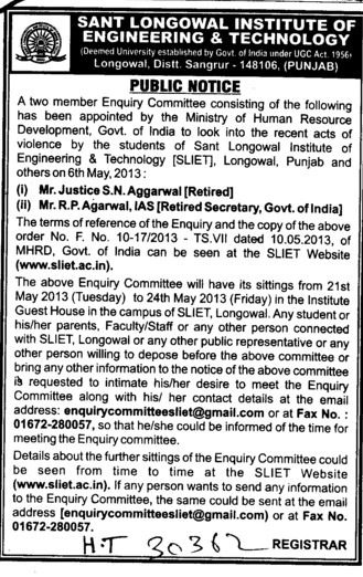 Enquiry by Justice SN Aggarwal and RP Aggarwal (Sant Longowal Institute of Engineering and Technology SLIET)