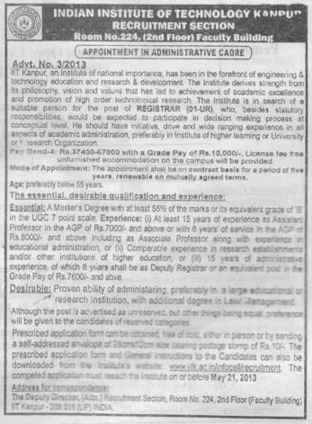 Administrative Cadre (Indian Institute of Technology (IITK))