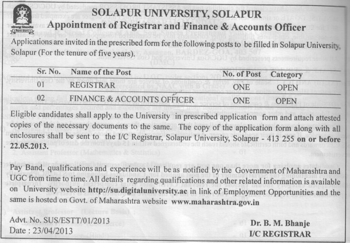 Registrar and Accounts Officer (Punjabi University)